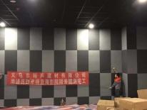 南通吕四幸福蓝海影院隔音工程