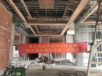 杭州信达一品小区地下室保温喷涂