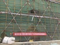 浙江湖州南浔地下室吸音降噪工程