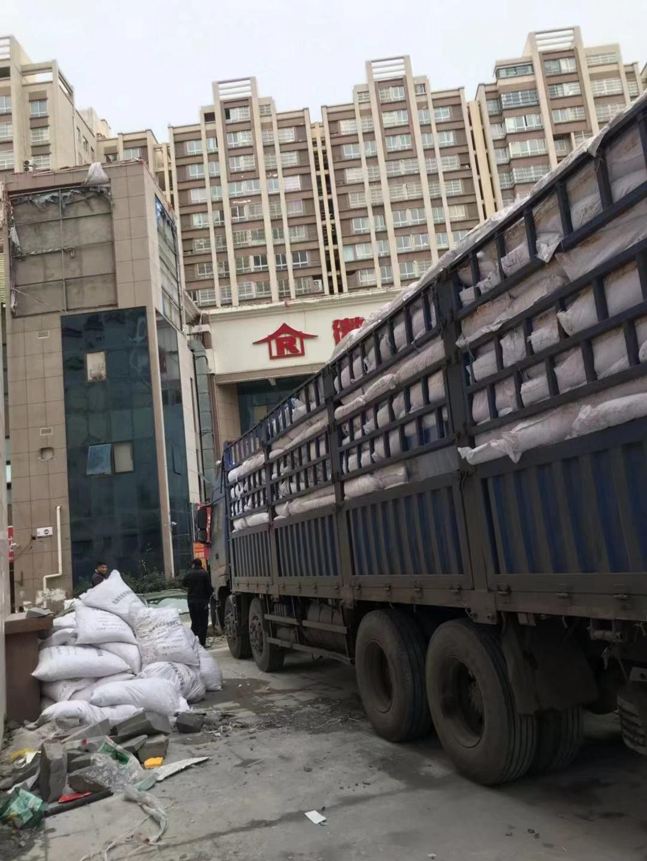 济南隧道植物纤维喷涂品牌