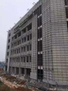 三门峡机房矿物质纤维喷涂厂家