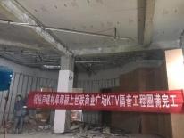 临沂厂房矿物质纤维喷涂施工